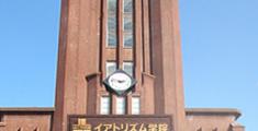 イアトリズム学院 イアトリズム基礎講座 のトップ頁学院の校舎正面中央に据付けられた大時計の華麗な勇姿