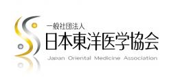 一般社団法人『日本東洋医学協会』を象徴する法人名・法人英語名入り 法人メインロゴマーク が浮かぶ風景